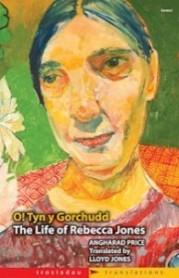 O! Tyn y Gorchudd - Angharad Price